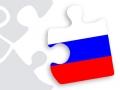 Publikacje uzupełniające – język rosyjski w gimnazjum