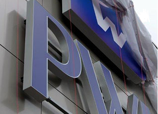 logo-na-budynku.png