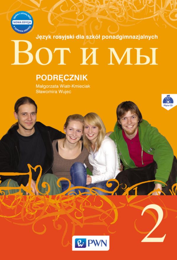 вот и мы 1 podręcznik pdf
